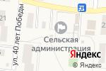 Схема проезда до компании Тольяттинская птицефабрика в Подстепках