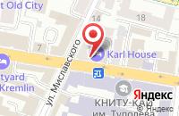 Схема проезда до компании Фальконет в Казани