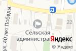 Схема проезда до компании Участковый пункт полиции в Подстепках