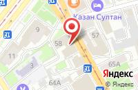 Схема проезда до компании ЮрТиС в Казани