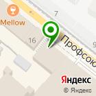 Местоположение компании ТОРНАДО