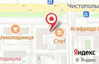 Схема проезда до компании Агрохим в Казани
