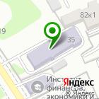 Местоположение компании Детский сад №289, Золотой ключик