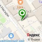 Местоположение компании Эволюшн