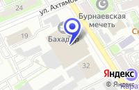 Схема проезда до компании КАФЕ БАРБЕКЮ в Казани