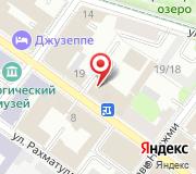 Натяжные потолки ЭВИТА Казань
