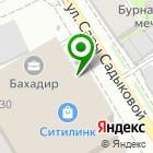 Местоположение компании СМАРТВОЛФ