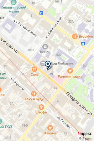 ПРОЕКТНАЯ ОРГАНИЗАЦИЯ КАЗРЕМПРОЕКТ на карте Казани