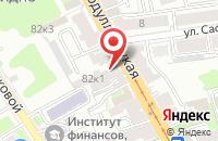 Схема проезда до компании Социально-Деловой Центр «Нота Бене» в Казани