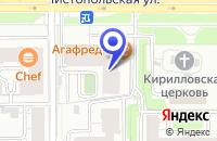 Схема проезда до компании МАГАЗИН ЦВЕТЫ в Чистополе