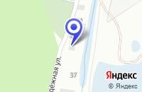 Схема проезда до компании ДЕТСКИЙ САД РАДУГА в Апастово