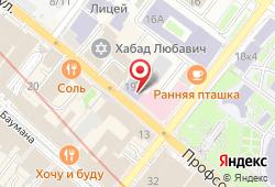 Клиника АВА-Казань в Казани - улица Профсоюзная, 19: запись на МРТ, стоимость услуг, отзывы