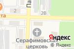Схема проезда до компании Надежда в Междуреченске