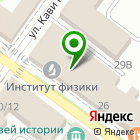 Местоположение компании Оценка и Скупка монет