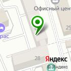 Местоположение компании ТаксНет-Сервис