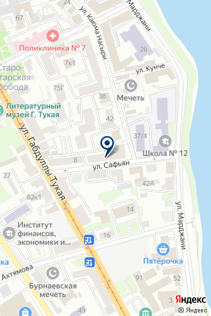ПРОЕКТНО-СТРОИТЕЛЬНАЯ ФИРМА ВАН на карте Казани