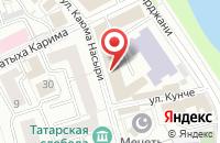 Схема проезда до компании Тсо в Казани