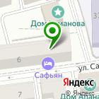 Местоположение компании ВАН