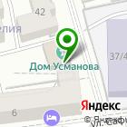 Местоположение компании ПрогрессПроект