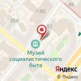 Казанский музей социалистического быта