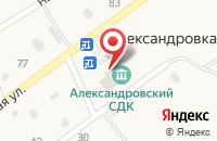 Схема проезда до компании Библиотека в Александровке