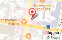Схема проезда до компании Юридическая Фирма «Татюринформ» в Казани