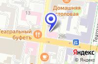 Схема проезда до компании АВТОМАГАЗИН БЕЗОПАСНОСТЬ в Казани