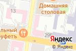 Схема проезда до компании ВАШ СТАТУС в Казани