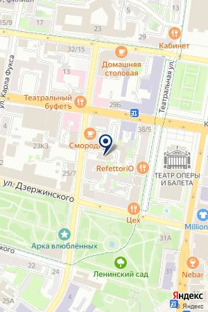 ПРОИЗВОДСТВЕННАЯ ФИРМА ЛАНДШАФТ ПЛЮС на карте Казани