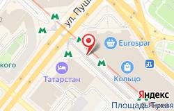 Спортивный комплекс «Тулпар» в Казани по адресу ул. Раисы Галеевой, д.80: цены, отзывы, услуги, расписание работы