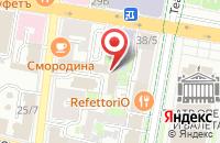 Схема проезда до компании Дельта Ойл Проект в Казани