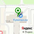 Местоположение компании Кувалда.ру