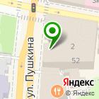 Местоположение компании АЙВЕРСОН