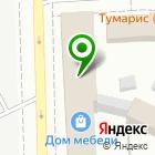 Местоположение компании Фабрика Отрада