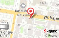 Схема проезда до компании Сэлф-Сервис в Казани