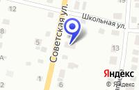 Схема проезда до компании МАГАЗИН БЫТОВОЙ ТЕХНИКИ ВАШ БЫТ в Аксубаево