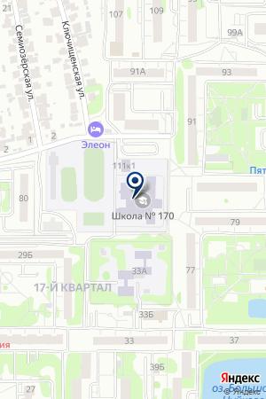 Национальный Союз Каратэ Кекусин на карте Казани