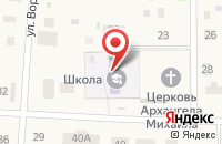 Схема проезда до компании Средняя общеобразовательная школа в Подстепках