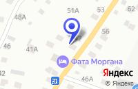 Схема проезда до компании НОТАРИУС ДАВЛЕТШИНА М.Х. в Черемшане