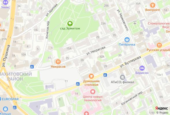 купить квартиру в ЖК Роттердам