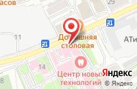 Схема проезда до компании Тулпар в Казани