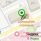 Местоположение компании Парк-Сервис
