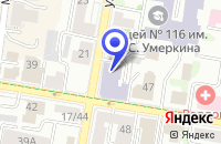 Схема проезда до компании АВТОЦЕНТР АЛЬФА-СЕРВИС в Казани