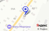 Схема проезда до компании ОТДЕЛ ВНУТРЕННИХ ДЕЛ НОВОШЕШМИНСКОГО РАЙОНА в Новошешминске