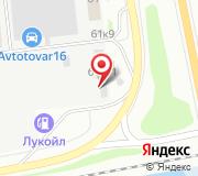 Казань Склад Чехлов