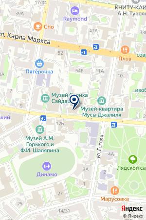 КАЗАНСКОЕ ПРЕДСТАВИТЕЛЬСТВО ПЕРВЫЙ КАНАЛ на карте Казани