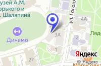 Схема проезда до компании ОЧКИ КАЗАНИ в Казани