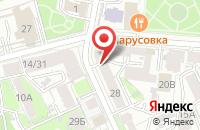 Схема проезда до компании Репроцентр «Импульс» в Казани