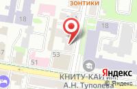 Схема проезда до компании Ампак в Казани