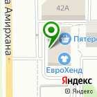 Местоположение компании Евро-Хенд